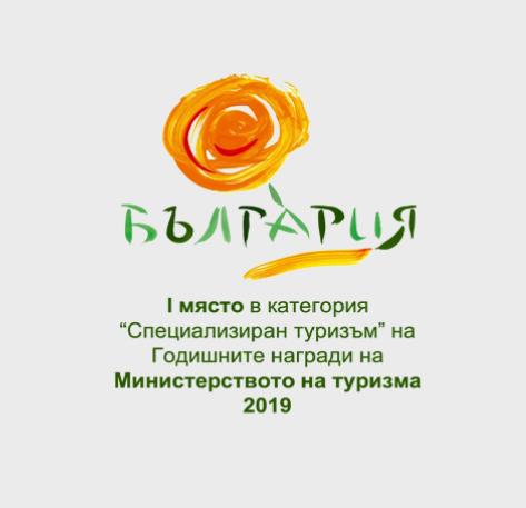1-во място.png